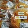 Koutochokubaijo - 料理写真:ベーグル150円税込