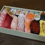 寿司光 - 寿司光のお土産