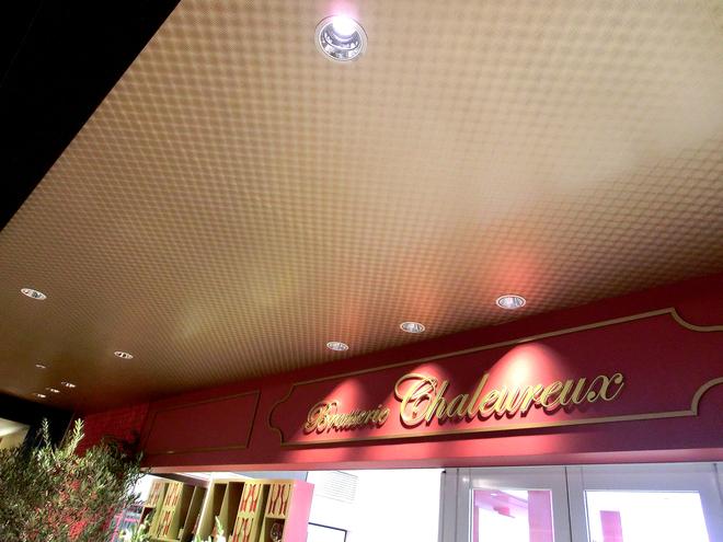 ブラッスリーシャルル イオンモール岡山店