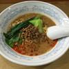 ベリー - 料理写真:担々麺