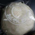 本家ちちや - (2014/10月)「白 バラ」