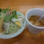 33075846 - サラダ・味噌汁 2014年11月