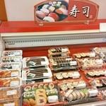 北彩 - いなり寿司、巻き寿司