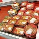 北彩 - 豚丼、カツ丼、海老丼などなど