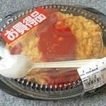 北彩 - オムライス 350円