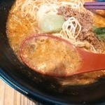 33078045 - スープ