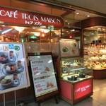 喫茶トロアメゾン - 「枚方市」駅の改札を出たらすぐだよ。