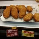 メサベルテ - 究極のカレーパン150円