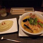 KATZ - 海老と季節のお野菜カレー