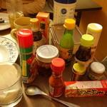 谷川水産 - 持ち込んだ各種調味料