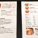 33080595 - 角煮屋のメニュー