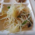 レストラン ラヴァンド - 春雨サラダ