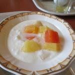 レストラン ラヴァンド - フルーツヨーグルト