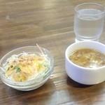 33082106 - ランチセットのスープとサラダ