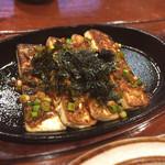 韓日茶苑 楽zen - 豆腐ステーキ