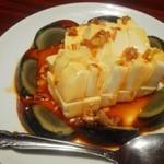 蘭苑飯店 - ピータン豆腐