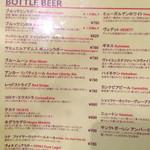 33084926 - ビール豊富です