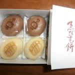 赤福 - 朔日餅11月(えびす餅)