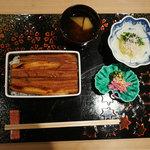 33086083 - 新「京あなご重」セット(税込2380円)