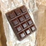 2014年11月:ミニ板チョコレート(3.7cm×2.7cmくらい)