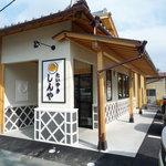 Shinya - 新装開店 のお店