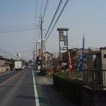 3309469 - 県道2号線・大田方向から