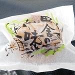 松月堂製菓有限会社 - 田舎の味