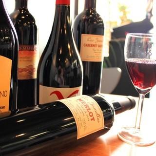 ハンバーグに合うワインを気軽に♪ボトル2,500円~!