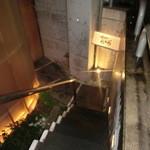 お箸BARおれお - 「天国への階段」ならぬ地下にへの階段を降りると・・・そこは素敵な空間♡