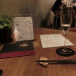 お箸BARおれお - ドリンクメニューが分厚い!!! あ、スパークリングワインはかなり飲んでからの撮影です!(^_-)