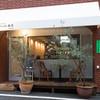 okudo 東京 - メイン写真: