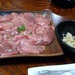 のみやす焼肉 - 牛タンとネギ塩