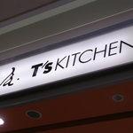 壺屋ティーズキッチン - お店の看板