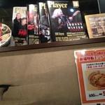 新福菜館  - ロッケンロ〜
