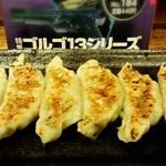 升源 - 餃子でございます。