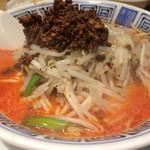 希須林 担々麺屋 - 坦々麺(980円)