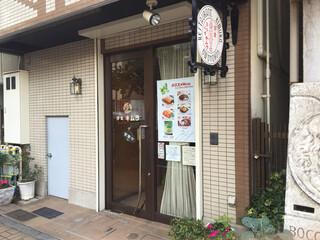 洋食キムラ 野毛店 - 外観