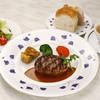 箱根ハイランドホテル ラ・フォーレ - 料理写真:ハンバーググリルセット