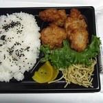 ラ・ムー - 料理写真:唐揚げ弁当(税込み198円)