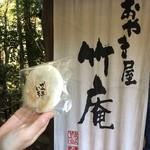 竹庵 - 料理写真:小麦の香ばしさが最高に美味しい