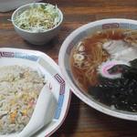 三番 - ラーメン&半チャーハン(サラダ付き)850円