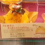 33112098 - 1350円♪