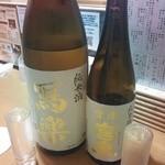 なか屋 - 日本酒「写楽 純愛仕込純米酒」と「宮泉」会津のお酒です^^