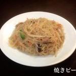 ほんこん中華料理 -
