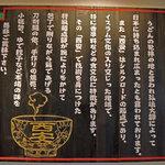 刀削麺の王様 -