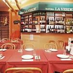 ラ・ベルデ - グループ待ちのテーブル
