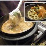 銀座スープカレー菜時記 - 〆はうどんをオーダー