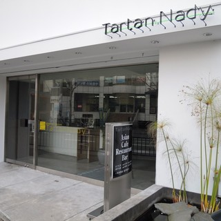 豊中ロマンティック街道で15年の歴史を持つ老舗インド料理店