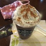 スターバックスコーヒー - ダークモカ チップクリームフラペチーノ:430円