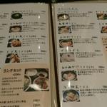 一滴八銭屋 新宿本店 -